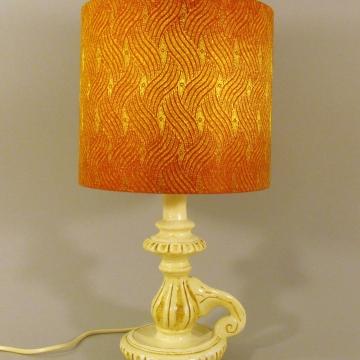 'Flame' vintage lamp